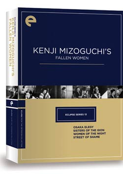 Eclipse Series 13: Kenji Mizoguchi's Fallen Women (DVD)