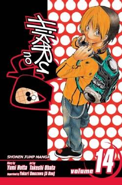 Hikaru No Go 14 (Paperback)