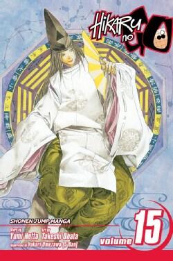 Hikaru No Go 15 (Paperback)