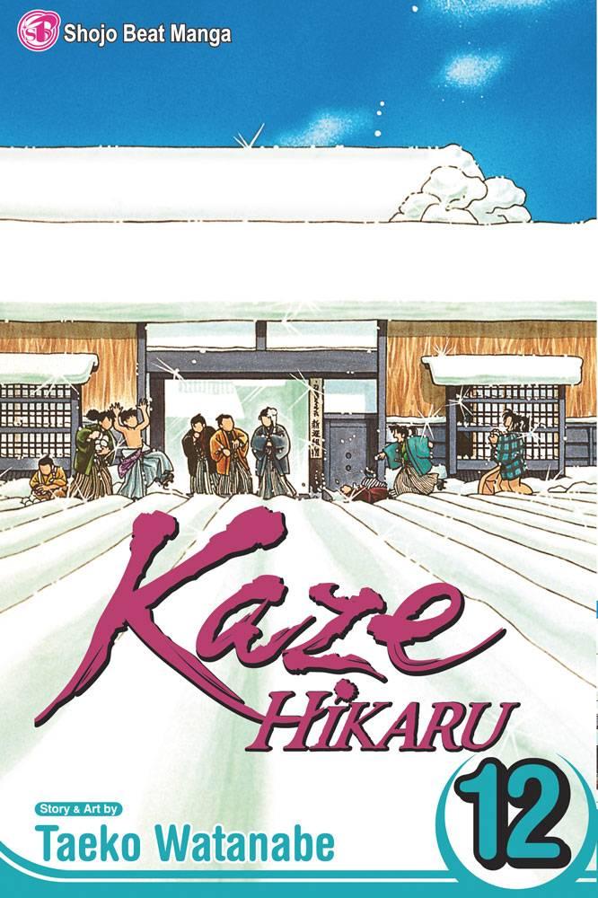 Kaze Hikaru 12 (Paperback)