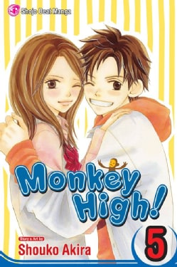 Monkey High! 5 (Paperback)