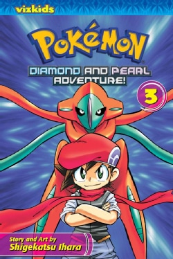 Pokemon Diamond and Pearl Adventure! 3 (Paperback)