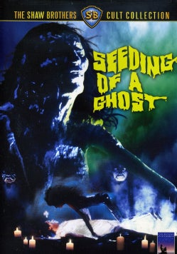Seeding Of A Ghost (DVD)