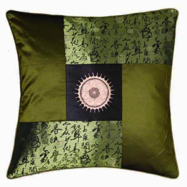 Shop Chinese Calligraphy Sunflower Green Cushion Cover