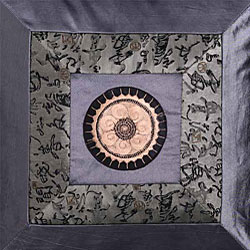 Chinese Calligraphy Silver Cushion Cover - Thumbnail 2