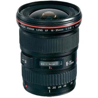 Canon EF 16-35mm f/2.8L II USM Ultra-Wide Angle Zoom Lens