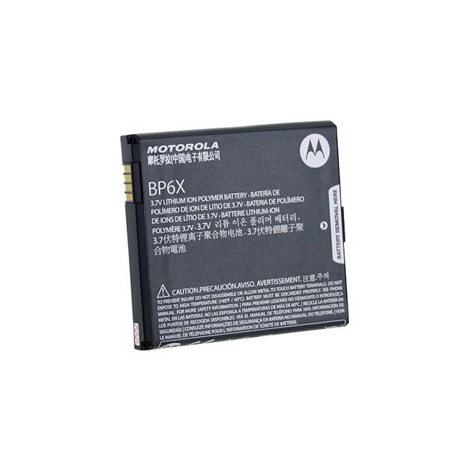 Motorola Droid BP6X Battery