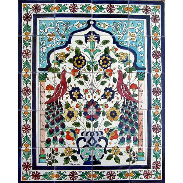 State of the Art Peacock Design Ceramic Tile Mosaic Wall Mural (Set of 20)