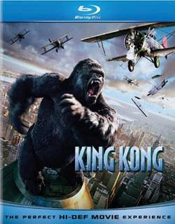 King Kong (Blu-ray Disc)