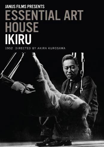 Ikiru - Essential Art House Edition (DVD)