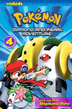 Pokemon Diamond and Pearl Adventure! 4 (Paperback)