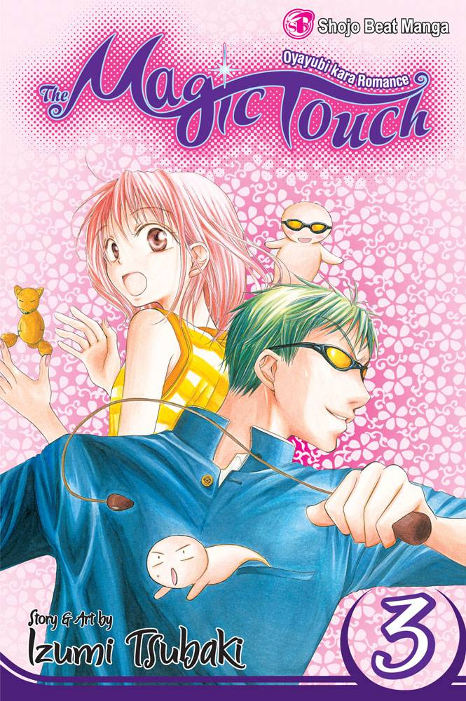 The Magic Touch 3 (Paperback)