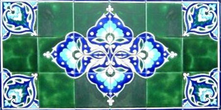 Mosaic 'Architectural Lengeh Design' 40-tile Ceramic Wall Art