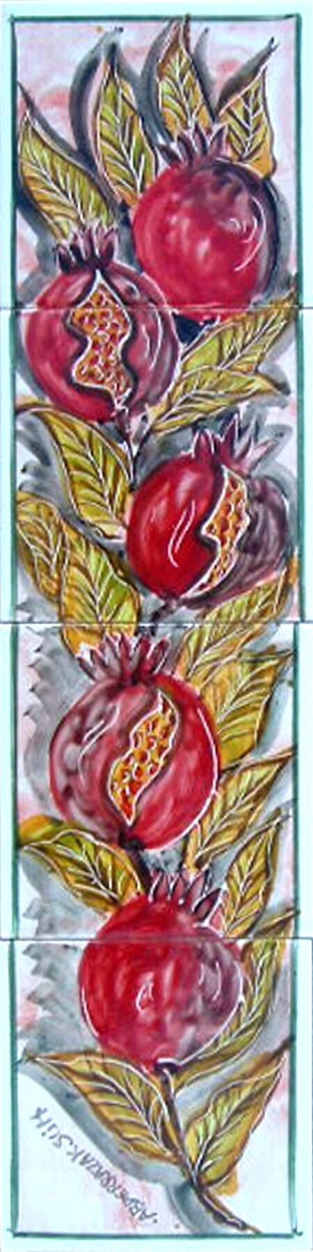 Mosaic 'Pomegranates' 4-tile Ceramic Wall Mural