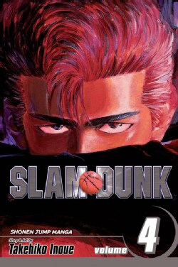 Slam Dunk 4: Enter the Hero (Paperback)