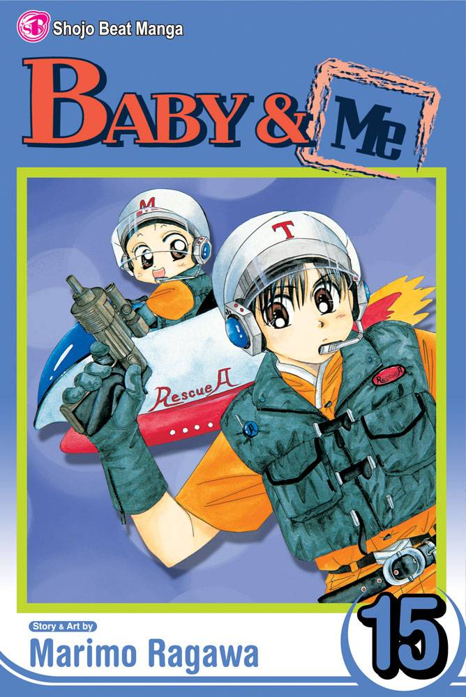 Baby & Me 15 (Paperback)