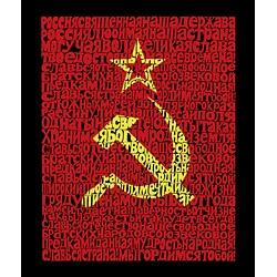 Los Angeles Pop Art Men's Soviet Flag T-shirt