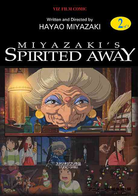 Spirited Away Film Comics 2 (Paperback)