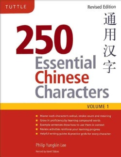 250 Essential Chinese Characters (Paperback)