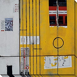 Gallery Direct Leslie Saris 'Transit II' Gallery-wrapped Canvas Art