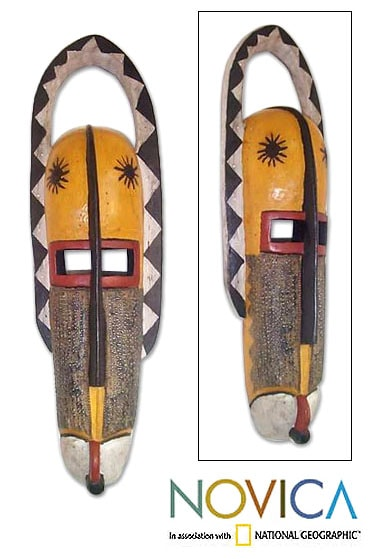 Wood 'Thankful' Mask (Ghana)