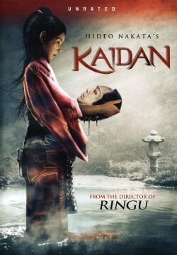 Kaidan (DVD)