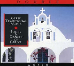 Various - Greek Traditional Music