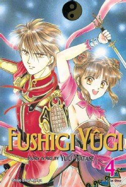 Fushigi Yugi 4 (Paperback)