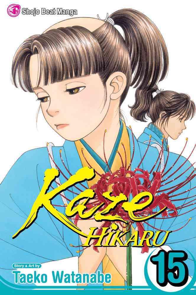 Kaze Hikaru 15 (Paperback)