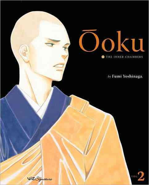 Ooku the Inner Chambers 2 (Paperback)