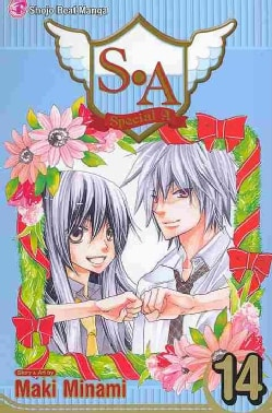 S. A. 14 (Paperback)