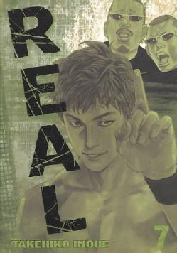 Real 7 (Paperback)