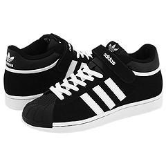 Shop adidas Originals Pro Shell Black Running White Athletic - Free ... f622c018889f