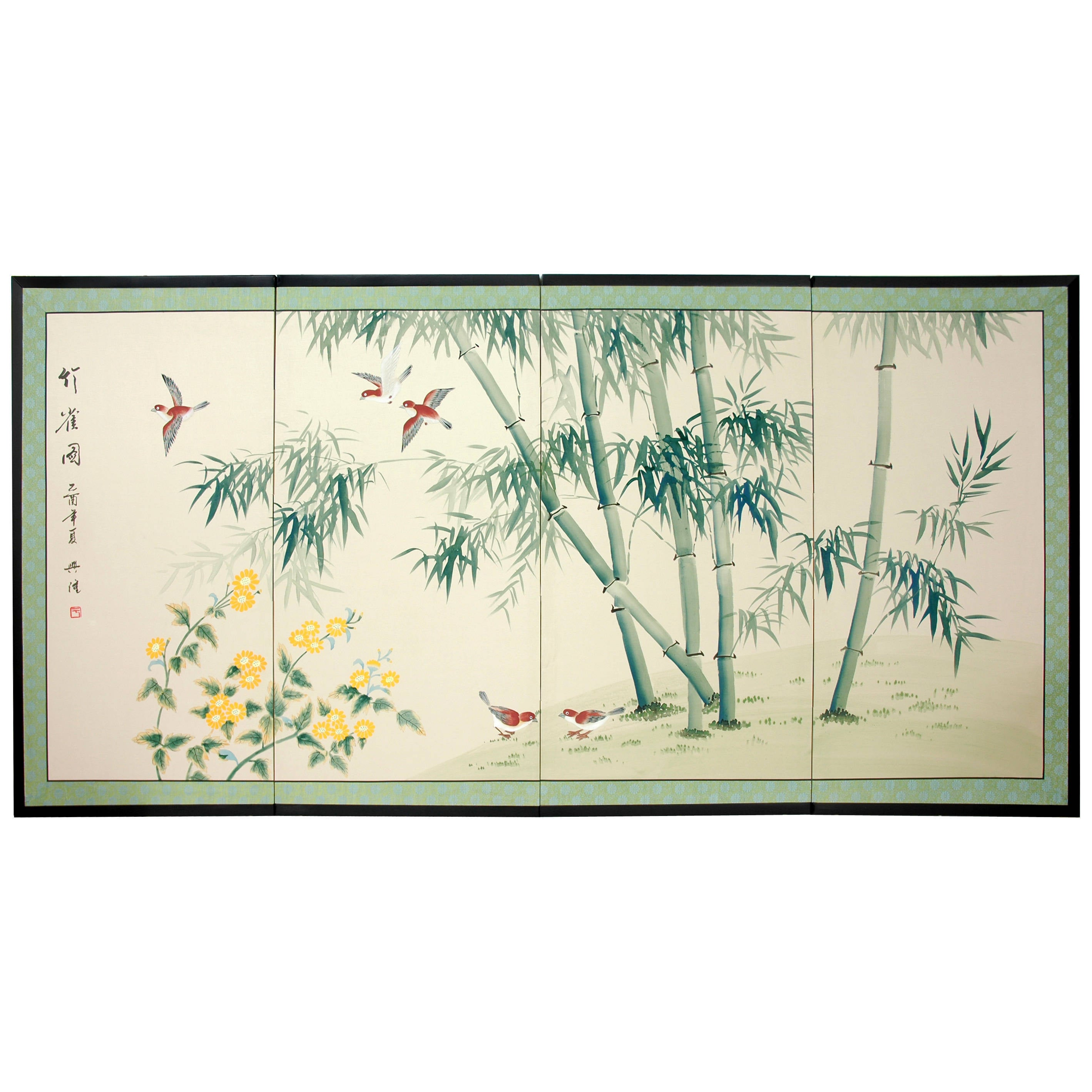 Bamboo and Five Birds' Silk Painted Privacy Screen (China...
