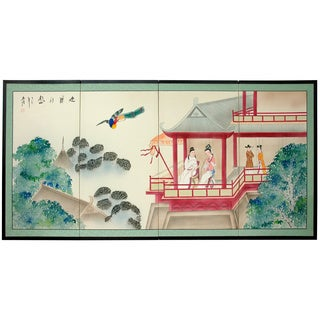 Handmade Silk 'Lover's View' Painting (China)
