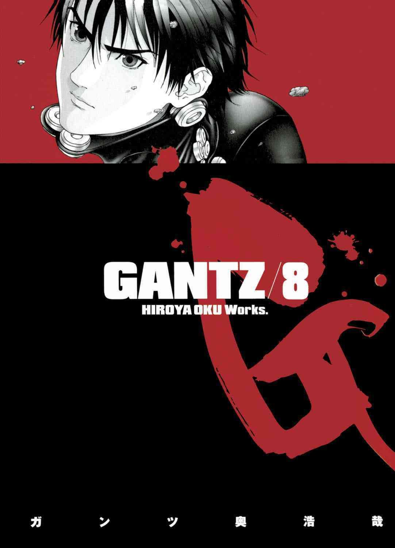 Gantz 8 (Paperback)