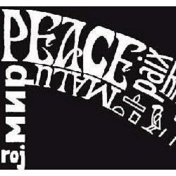 Los Angeles Pop Art Women's 'Peace' Tank Top