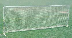 TNT Soccer Rebounder Trainer Goal 18' x 7' - Thumbnail 2