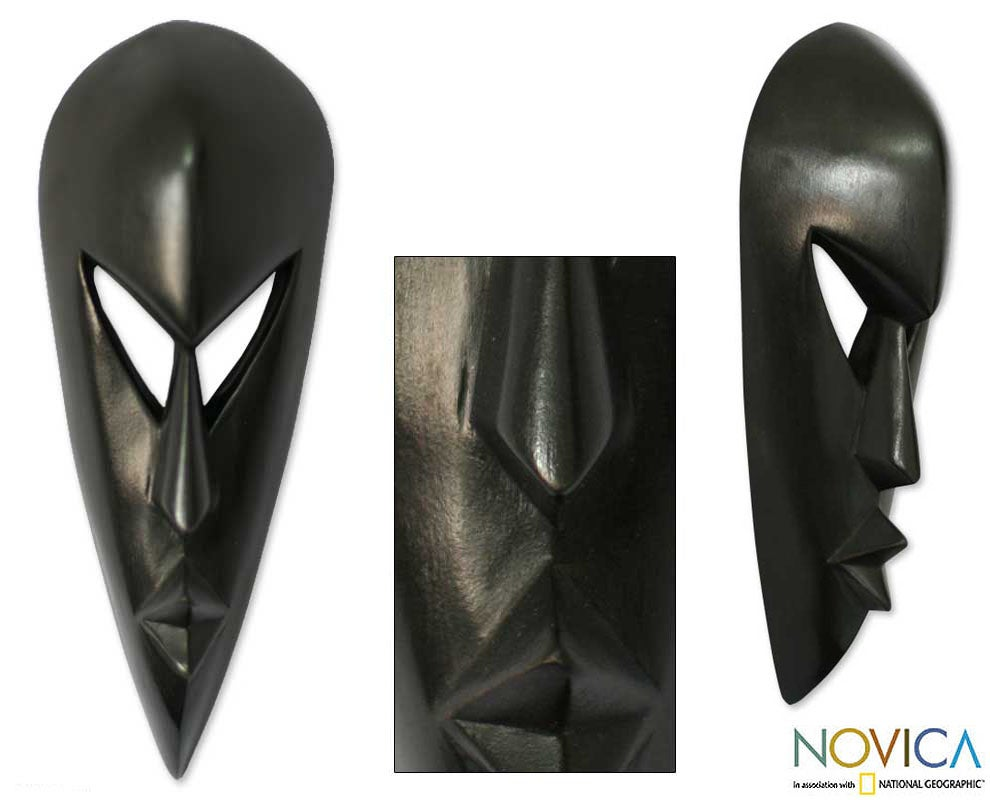 Akan 'Whatever You Want' Wood Mask (Ghana)