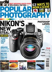 Popular Photography & Imaging, 12 issues for 1 year(s)