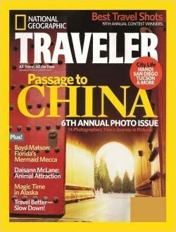 National Geographic Traveler, 8 issues for 1 year(s)