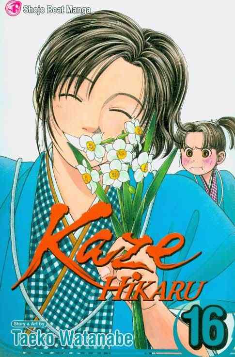 Kaze Hikaru 16 (Paperback)