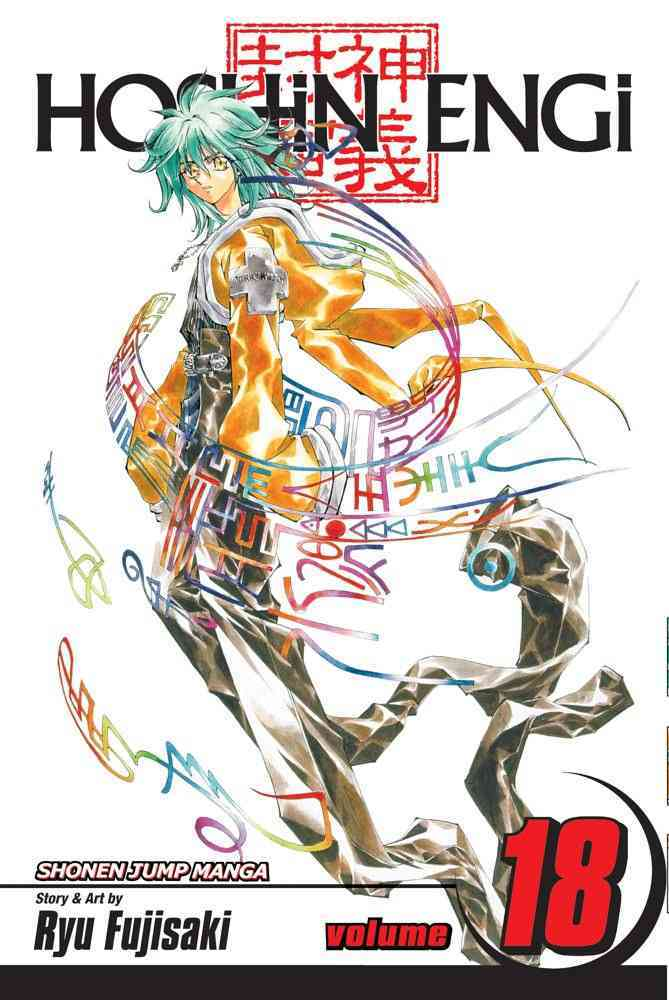 Hoshin Engi 18: Shonen Jump Manga Edition (Paperback)