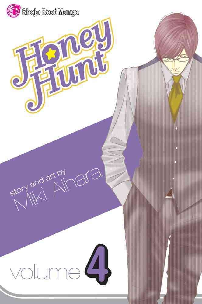 Honey Hunt 4 (Paperback)