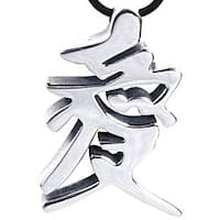 Stainless Steel Chinese 'Love' Character Necklace