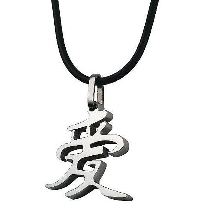 Shop Stainless Steel Love Chinese Symbol Necklace Free Shipping