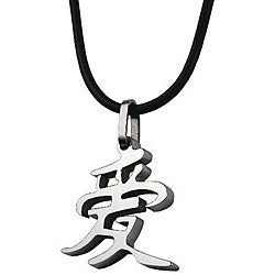 Stainless Steel 'Love' Chinese Symbol Necklace
