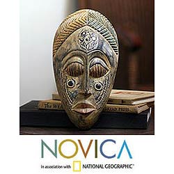 Wood 'Royal Presence' Mask , Handmade in Ghana