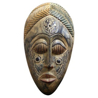 Wood 'Royal Presence' Mask - Grey