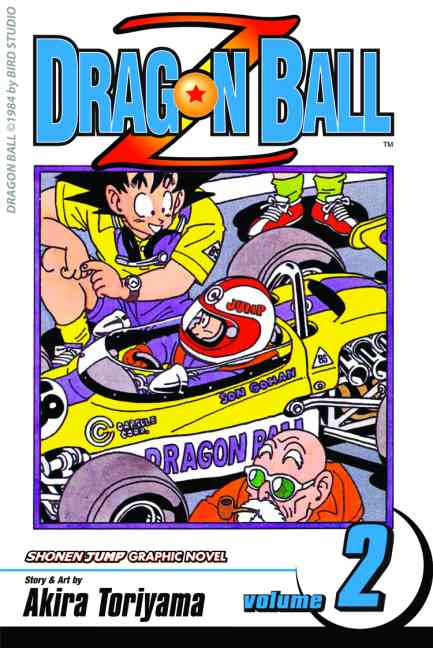 Dragon Ball Z 2 (Paperback) - Thumbnail 0